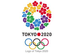 2014_Tokyo_2020_Logo