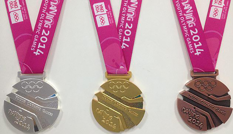 Nanjing 2014 medals