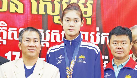 Cambodia taekwondo