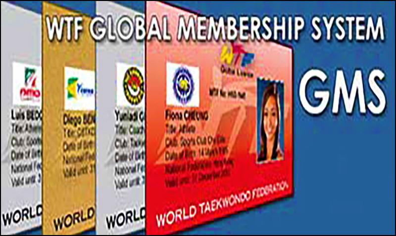 WTF_GMS_banner_