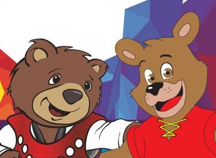 Mishka (Bear) Sochnik
