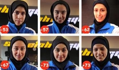 Iranian Taekwondo Female Team