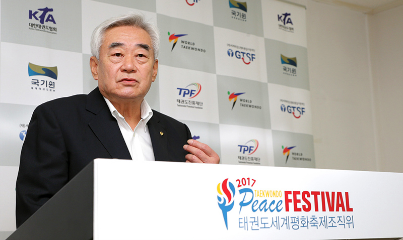 Taekwondo World Peace Festival 2017 to be Held across Korea in September