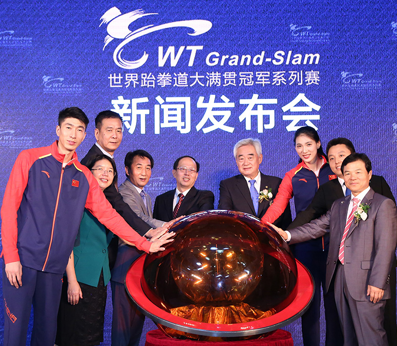 Wuxi, the new home of Taekwondo