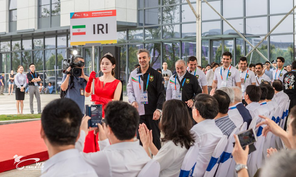 World Taekwondo World Cup Team Championships opens in Wuxi